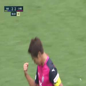 Vegalta Sendai 2-(3) Cerezo Osaka - Hiroshi Kiyotake amazing goal