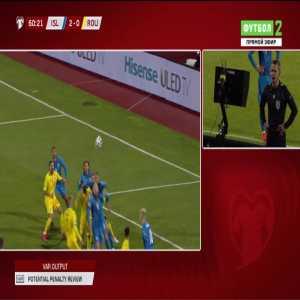 Iceland 2-[1] Romania - Alexandru Maxim penalty 62'