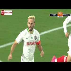 Jagos Vukovic Goal 88' - Guangzhou R&F 2 - [1] Qingdao Huanghai