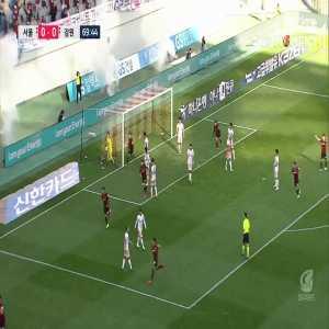 Seoul (1)-1 Gangwon Fc - Park Chu Young free kick goal