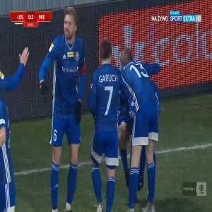 ŁKS Łódź 0-2 Miedź Legnica - Kamil Zapolnik 57' (Polish I liga)
