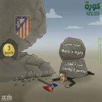 Barcelona got tripped up!