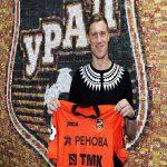 FC Ural Yekaterinburg signs Pavel Pogrebnyak