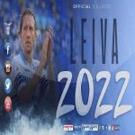 Lucas Leiva renews his contract with Lazio until 2022