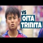 Takefusa Kubo's current level. Individual highlights from his last pro game as a 17 year old, J-League first division FC Tokyo vs Oita Trinita 01/Jun/2019.