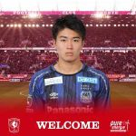 Officia: FC Twente sign talented striker Keito Nakamura on loan from Gamba Osaka