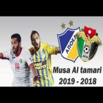 Musa Al-Tamari of APOEL is the new Salah... watch out for this kid