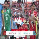 Leandro Damiao (Kawasaki Frontale) goal vs Nagoya Grampus
