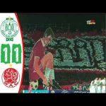 Wydad Casablanca vs Raja Casablanca 1 - 1 (2/11/19) Insane Atmosphere
