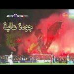 Wydad's amazing Tifo during the Casablanca derby against Raja