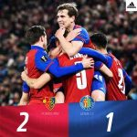 FC Basel have qualified for the Round of 32 of the Europa League