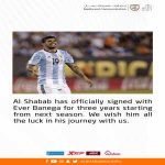 Ever Banega Officially Signs for AlShabab Saudi Club 📝