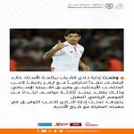Sevilla midfielder Ever Banega will join Saudi Arabian club Al Shabab on a free transfer this summer when his contract expires. Has agreed a three-year deal.