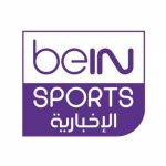 [beIN SPORTS] The International Anti-Doping Agency has banned Russia from participating in the 2022 FIFA World Cup in Qatar