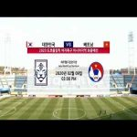 Highlight: Korea 3-0 Vietnam (2020 Olympic Tokyo Qualification)