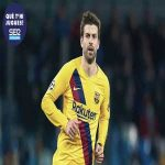Gerard Piqué will be fit for El Clásico, says Cadena SER