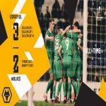 Wolves qualify for the Europa League Round of 16