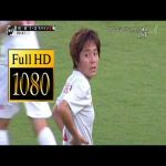 Incredible goal from Japan's Iwabuchi vs Spain!
