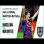 B/R Live will be streaming the full 2011 Champions League final on Youtube @ 8PM Eastern, 5PM Pacific.