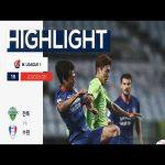 [K-League1] Jeonbuk vs Suwon Highlights