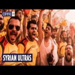 Football and War - The Secret Life of Syrian Ultras