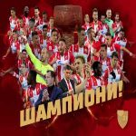 Red Star Belgrade win the 2019-20 Serbian SuperLiga