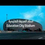 Qatar just released footage of the first World Cup stadium - Education City Stadium