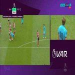 Kane Goal Disallowed by VAR Because of Lucas Moura Handball [Includes Replays]