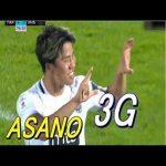 Takuma Asano 3x goals: Partizan Belgrade 5 Indija 0