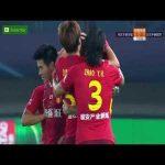Hebei CFFC [1] - 0 Beijing Guoan - Ricardo Goulart goal 11'