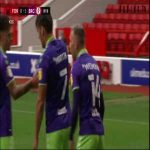 Nottingham Forest 0-1 Bristol City: Weimann