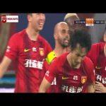 Hebei CFFC [1] - 0 Guangzhou Evergrande - Yin Hongbo Goal 38'
