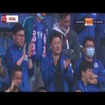 Peng Xinli (Great!) Goal 52' - Shanghai Shenhua [3] - 1 Hebei CFFC