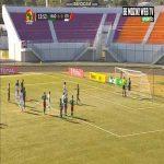 Madagascar 0-1 Ivory Coast - Franck Kessié penalty goal 15'