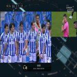 Igor Zubeldia (Real Sociedad) disallowed goal vs. Eibar (80')