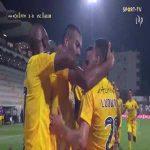 Portimonense 2-0 Vitoria Guimaraes - Dener penalty 62'