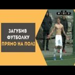 Lad celebrates a goal in the Ukrainian third tier, then his jersey goes missing