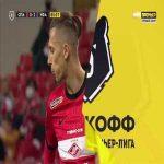 Spartak Moscow 0-3 Ufa - Vladislav Kamilov 87'