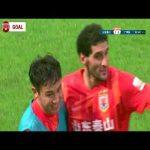 Fellaini Goal 90+3 - Shandong [1] - 0 Guangzhou