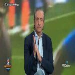 The most brilliant opening to a post-match analysis by El Chiringuito De Jugones after Real Madrid defeat to Chelsea with laughing Hazard in the background and dramatic music included as well.